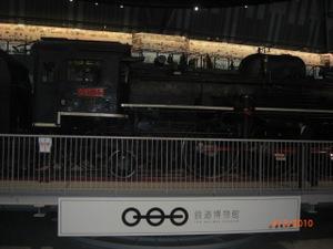 Cimg4585