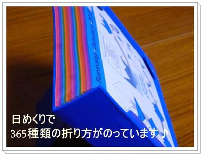 P1050719_2