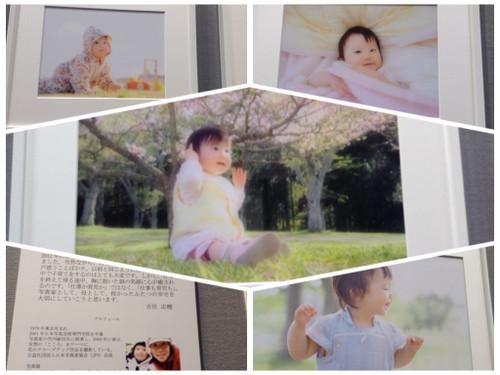 20140509_142214