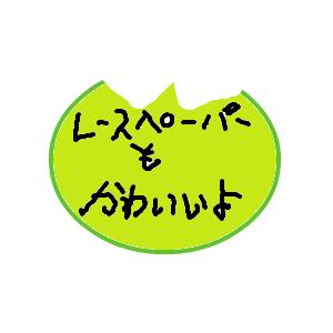 Cocolog_oekaki_2010_04_04_22_18