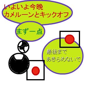 Cocolog_oekaki_2010_06_14_20_48