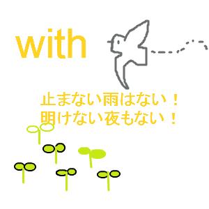 Cocolog_oekaki_2011_03_16_22_04