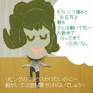 Neta_037_cocolog_oekaki_2011_12_26_