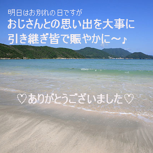 Neta_025_cocolog_oekaki_2013_05_14_