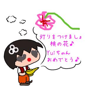 Neta_012_cocolog_oekaki_2014_03_03_