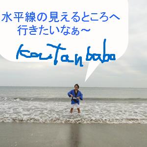 Neta_039_cocolog_oekaki_2014_05_03_