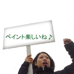Neta_005_cocolog_oekaki_2014_11_05_