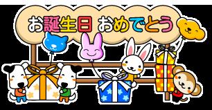 Birthday_s_01_r2_c25