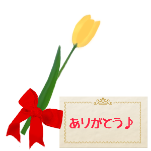 Neta_028_cocolog_oekaki_2016_01_03_